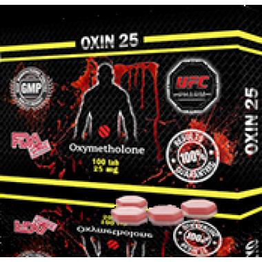 OXIN 25 Оксиметолон 25 мг, 100 таблеток, UFC PHARM в Актау